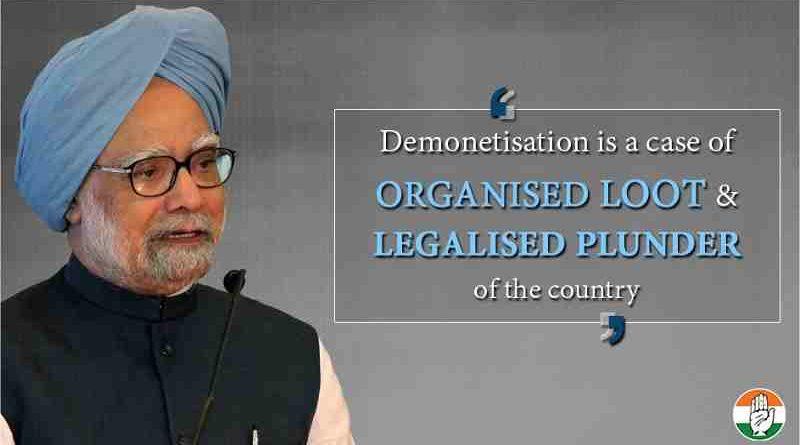 Dr. Manmohan Singh (file photo). Courtesy: Congress