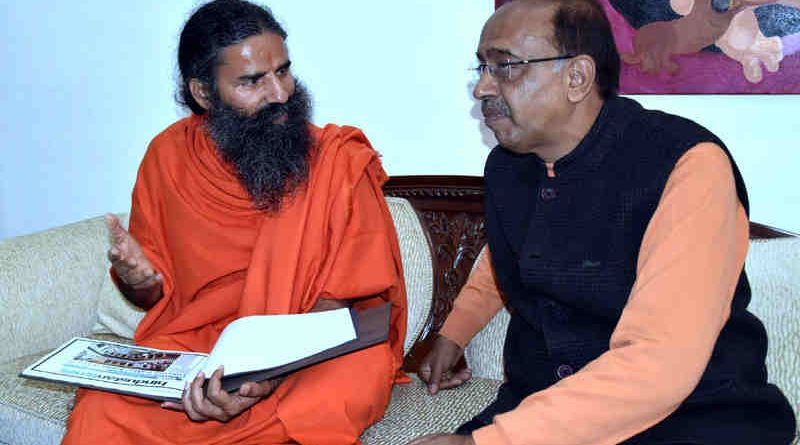 Yoga Guru Baba Ramdev meeting Minister Vijay Goel to promote yoga in sports - in New Delhi on December 06, 2016