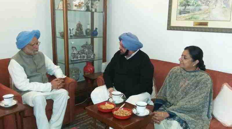 Dr. Manmohan Singh with Amarinder Singh