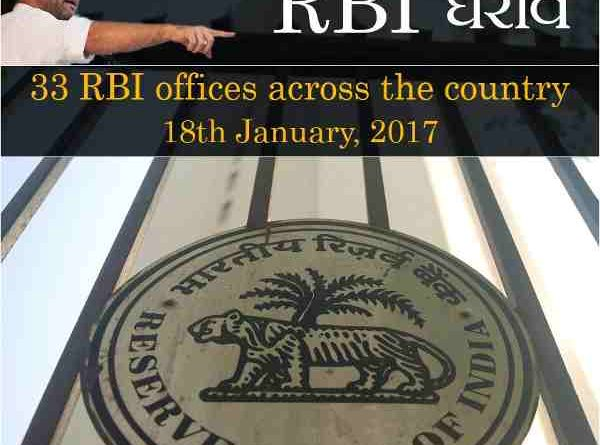 Congress to Besiege RBI Offices