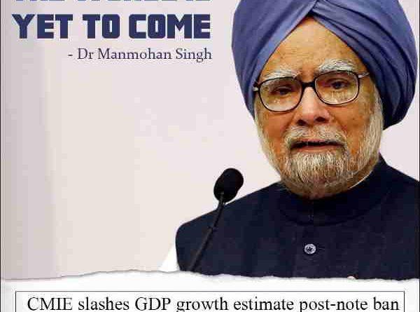Dr. Manmohan Singh