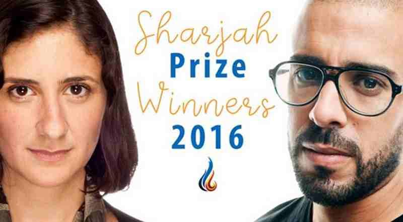 UNESCO Sharjah Prize for Arab Culture