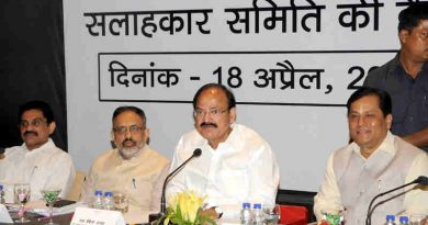 Venkaiah Naidu Announces Film Institute for Arunachal Pradesh