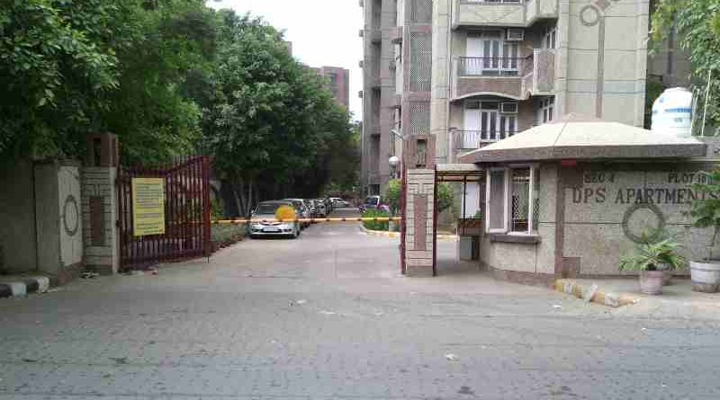 DPS Cooperative Group Housing Society, Plot No. 16, Sector 4, Dwarka, New Delhi 110 078