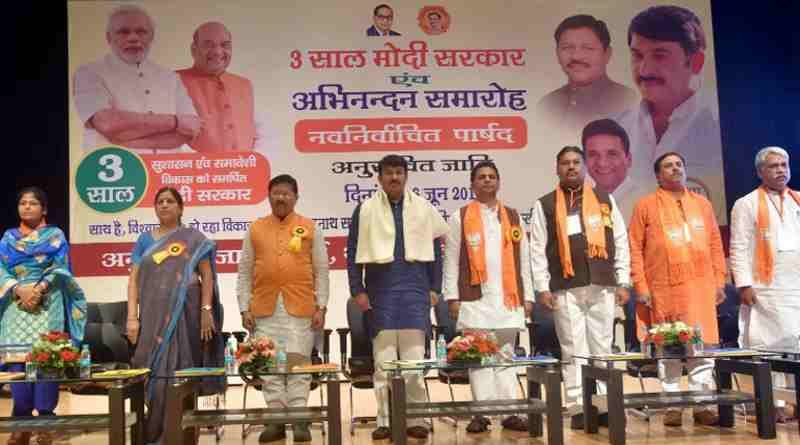 Delhi BJP Celebrates 3 Years of Nanrendra Modi Government