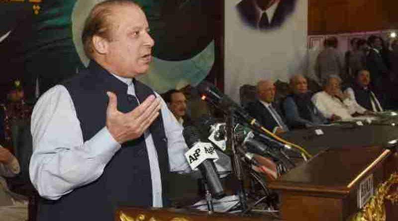Former Pakistan Prime Minister Nawaz Sharif (file photo). Photo: Pakistan PM Office