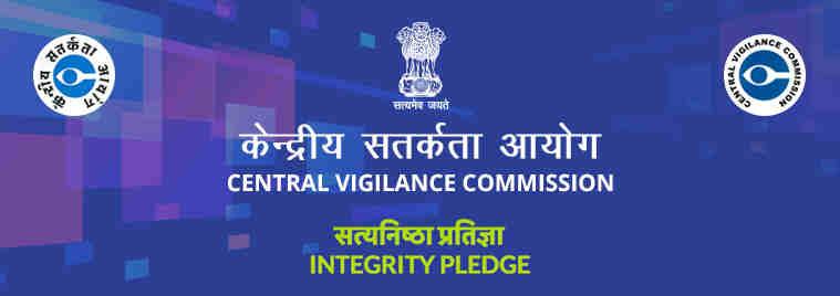 Central Vigilance Commission (CVC)
