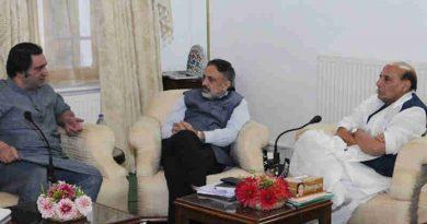 A delegation led by Shri Sajjad Ghani Lone calling on the Union Home Minister, Shri Rajnath Singh, in Srinagar on September 10, 2017. (file photo) Courtesy: PIB