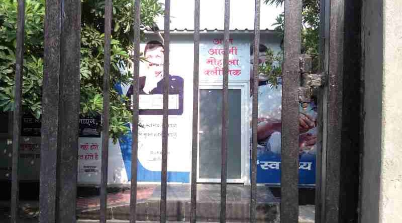 Arvind Kejriwal's Mohalla Clinics are so sick that they need to be cured. Photo: Rakesh Raman / RMN News Service