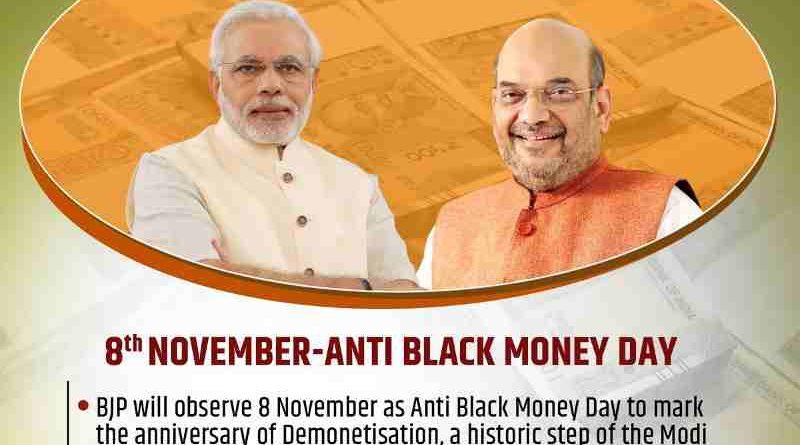 BJP to Observe Anti Black Money Day