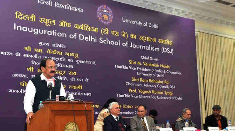 The Vice President, Shri M. Venkaiah Naidu addressing the gathering after inaugurating the Delhi School of Journalism at Convention Hall, Delhi University, in Delhi on December 21, 2017.