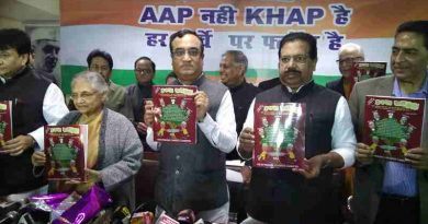 Delhi Congress Ropes in Sheila Dikshit to Defeat Kejriwal (file photo) Courtesy: Delhi Congress