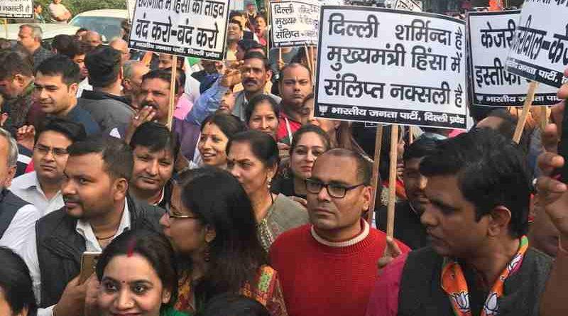 Delhi BJP held a massive protest in front of Kejriwal's residence on February 20, 2018. Photo: Delhi BJP