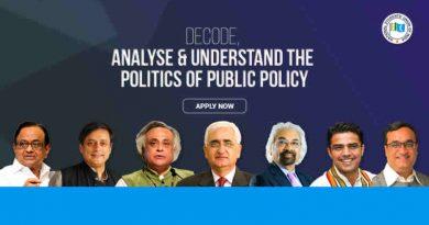 Public Policy Fellowship Program