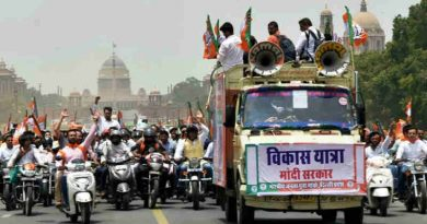 BJP Starts Motorcycle Rally to Highlight the Work of Modi Govt. Photo: BJP