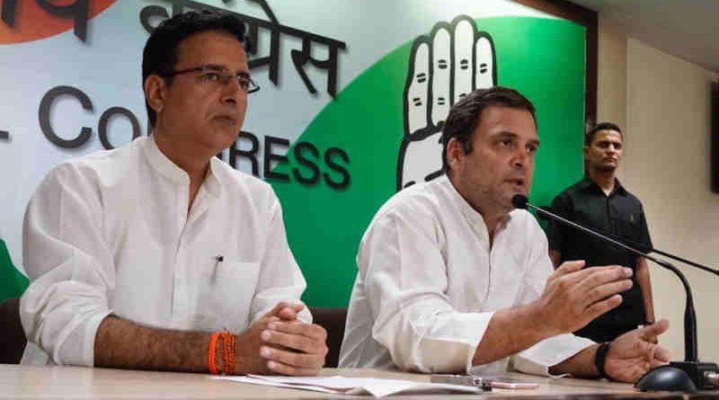 Congress President Rahul Gandhi. (file photo): Courtesy: Congress