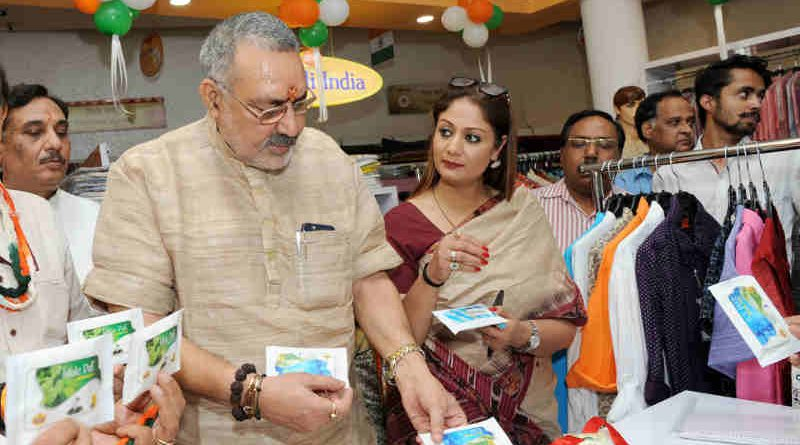 The Minister of State for Micro, Small & Medium Enterprises (I/C), Shri Giriraj Singh visiting after launching the Western & Ethnic Designer Wear by Khadi India, in New Delhi on July 30, 2018.