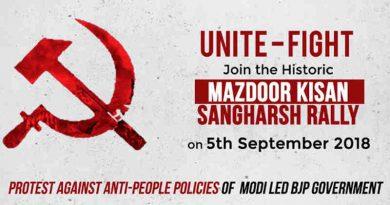 Kisan-Mazdoor Sangharsh Rally. Photo courtesy: CPI(M)