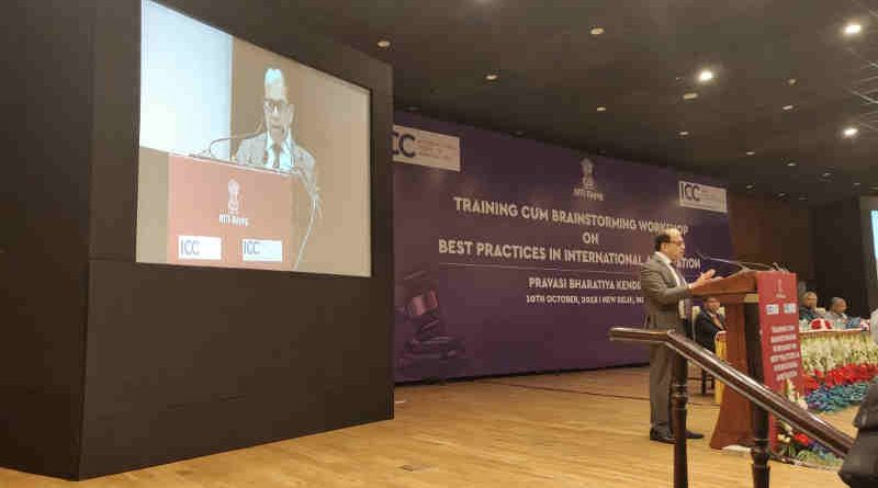 NITI Aayog Workshop on Best Practices in International Arbitration