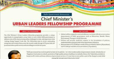 Urban Leaders Fellowship Programme