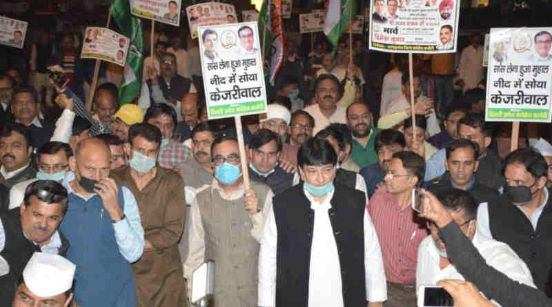 The Delhi unit of Congress party organized a demonstration on November 22, 2018 to spread awareness about lethal pollution in Delhi. Photo: Congress (file photo)