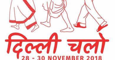 Dilli Chalo Protest by Farmers in Delhi