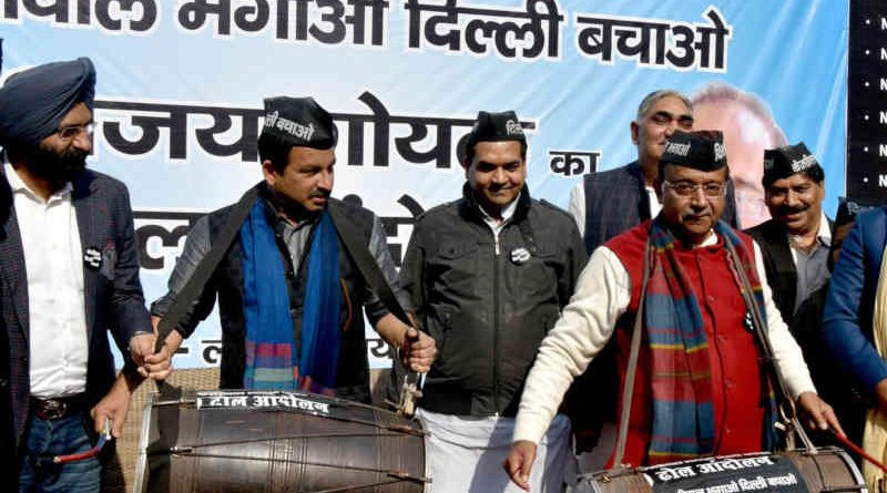 BJP launched drum campaign: Kejriwal Bhagao, Delhi Bachao in Delhi on Janaury 27, 2019. Photo: BJP
