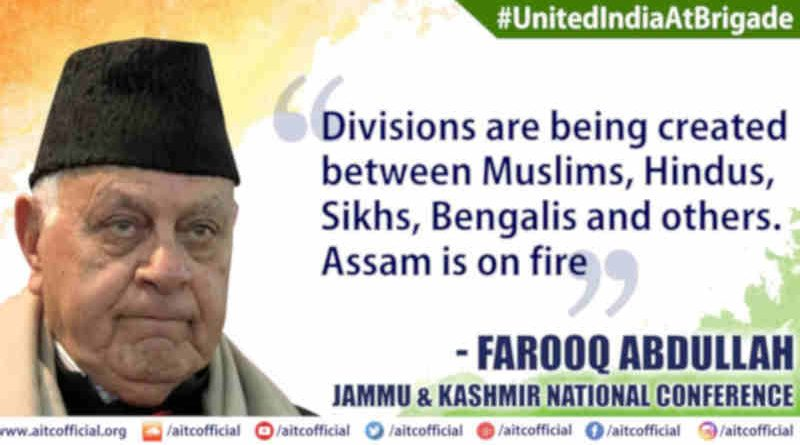 Photo: Farooq Abdullah