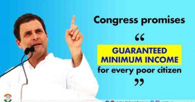 Congress Promises Minimum Income Guarantee to Poor. Photo: Congress