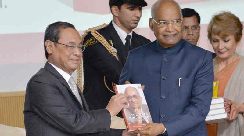 """President, Ram Nath Kovind receiving the First Copy of the Festschrift titled """"Law, Justice & Judicial Power - Justice P.N. Bhagwati's Approach"""", in New Delhi on February 08, 2019"""