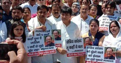 Congress leaders in Delhi on March 31, 2019. Photo: Congress