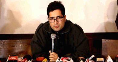 Shah Faesal. Photo: JKPM (file photo)