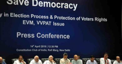 Opposition political parties holding a press conference on April 14, 2019 to raise the issue of election frauds on EVMs in India. (file photo)