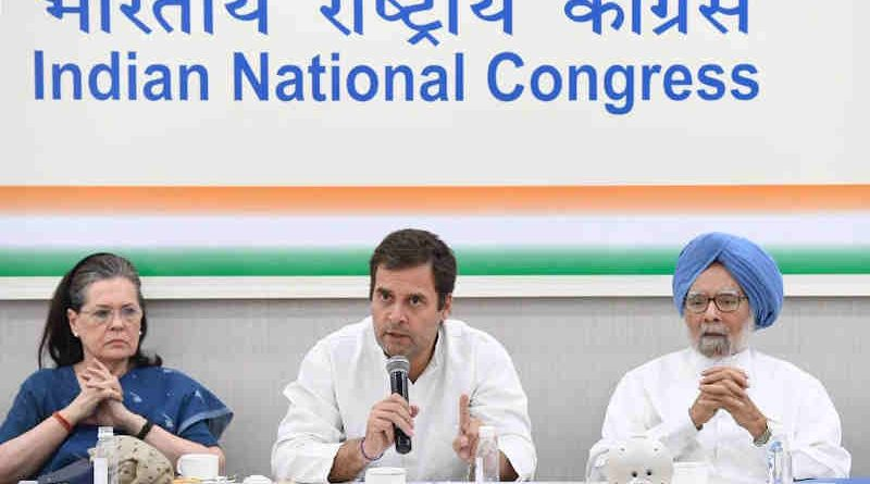 Congress Working Committee Meeting in Delhi. Photo: Congress (file photo)