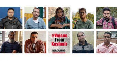 RSF Breaks Silence Forced on Journalists in Kashmir. Photo: RSF