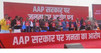 Photo: Delhi BJP