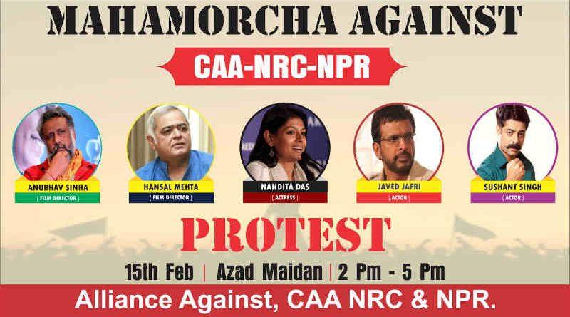 Bollywood Celebs to Lead Mega Protest Against CAA, NRC, NPR.
