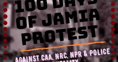 Photo: Jamia Coordination Committee (file photo)