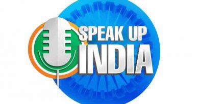 Speak Up India Campaign. Photo: Congress