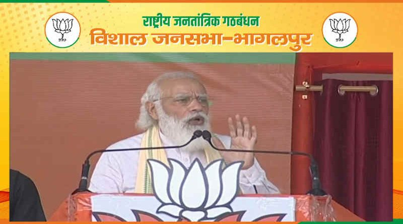 PM Narendra Modi addressing a political rally on October 23, 2020 at Bhagalpur in Bihar. Photo: BJP