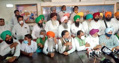 """Coordination body of farmers in a meeting to announce an all-India road blockade on November 5, 2020 and """"Delhi Chalo"""" movement on November 26-27, 2020. Photo: Swaraj India party (file photo)"""