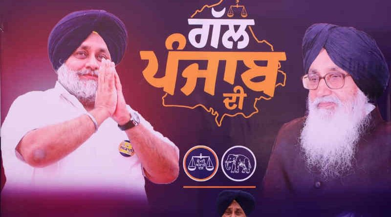 Under the 'Gall Punjab Di' program, Shiromani Akali Dal (SAD) president Sukhbir Singh Badal will undertake a 100-day yatra (journey) across 117 constituencies with other SAD leaders to discuss people's grievances and aspirations. Photo: SAD