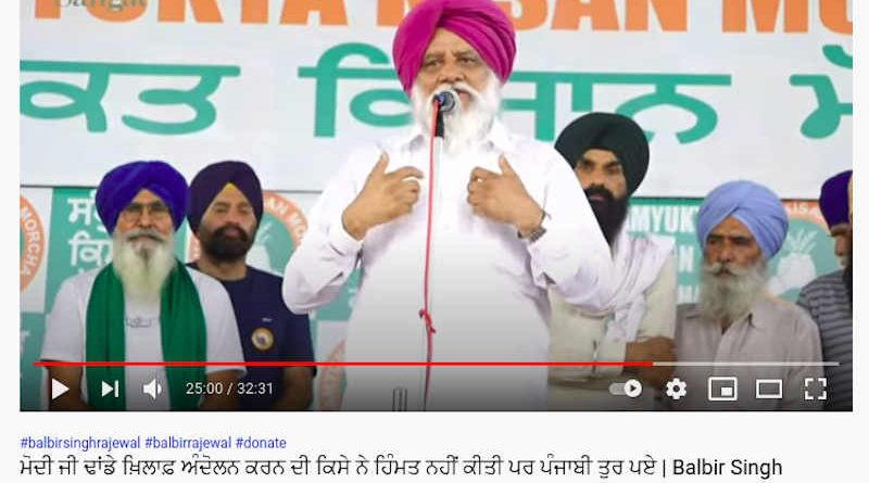 Screengrab of the YouTube video of Balbir Singh Rajewal