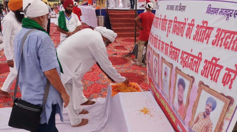 On October 12, 2020, farmers performing antim ardas (final rites) prayers of the farmers who were killed by the running cars in Lakhimpur Kheri in the Uttar Pradesh (UP) state. Photo: Kisan Ekta Morcha